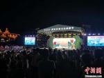 武汉举办乡村文化旅游节 湖北省文旅厅供图 - 新浪湖北