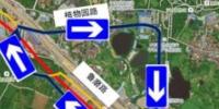 注意啦!十一期间武汉东湖周边分单双号通行 - 新浪湖北