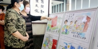 居民观看漫画展 - Hb.Chinanews.Com