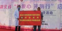 现场捐赠 - Hb.Chinanews.Com