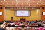机关党员干部集中学习十九届五中全会精神 - 湖北大学